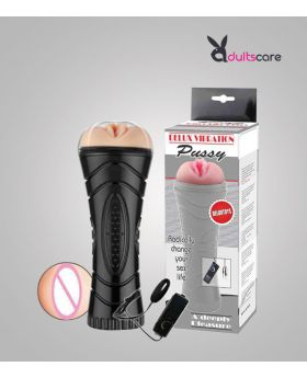 MBQ Masturbation Cup For Men with Bullet